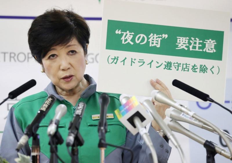 Nhật Bản báo cáo có hơn 200 trường hợp nhiễm coronavirus hàng ngày lần đầu tiên sau 2 tháng