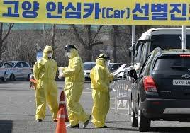 Hàn Quốc báo cáo hơn 300 trường hợp nhiễm coronavirus mới trong ngày thứ ba liên tiếp