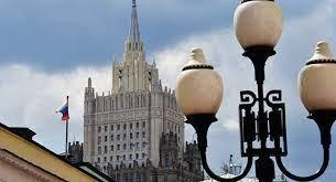 Nga tuyên bố rút khỏi Hiệp ước Bầu trời Mở (OST)