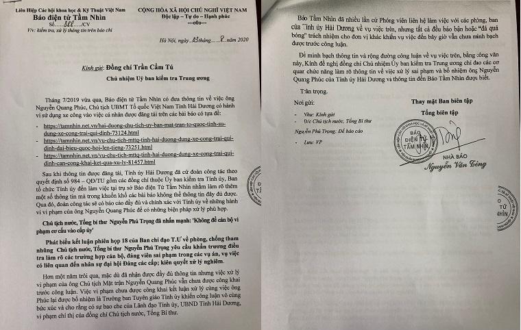 Hải Dương: Vụ Chủ tịch MTTQ tỉnh sử dụng xe công trái qui định, kiến nghị UBKT TƯ, Bí thư Tỉnh ủy vào cuộc xem xét, xử lý.
