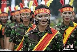 indonesia quan doi huy bo kiem tra trinh tiet nu quan nhan