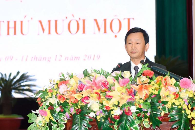 Gia Lai: Khai mạc kỳ họp thứ 11 HĐND tỉnh nhiệm kỳ 2016-2021