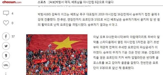 Báo quốc tế: Việt Nam thi đấu như thể họ là một thế lực của bóng đá khu vực!