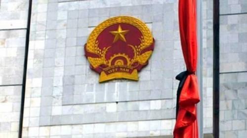Ngừng hoạt động vui chơi, giải trí trong những ngày Lễ Quốc tang nguyên Thủ tướng Phan Văn Khải