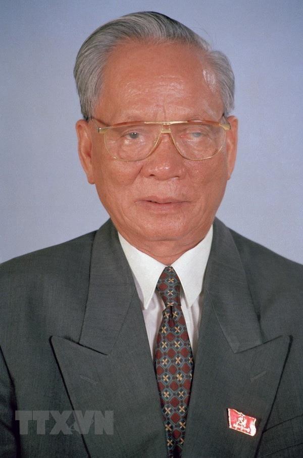 Nguyên Chủ tịch nước Lê Đức Anh từ trần