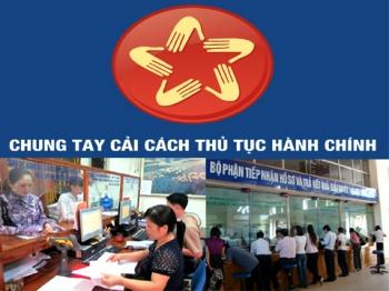 de xuat kinh phi bao dam cong tac cai cach hanh chinh nha nuoc