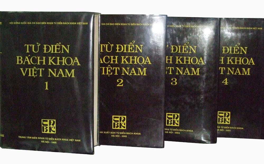 Quy định cơ chế tài chính thực hiện Đề án biên soạn Bách khoa toàn thư Việt Nam