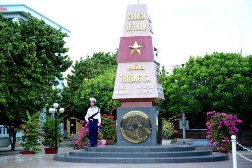 Quyết định về việc tổ chức và hoạt động 'Quỹ vì biển, đảo Việt Nam'