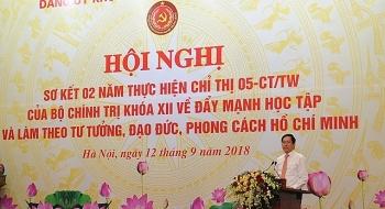 bo tai chinh ban hanh thong tu huong dan kinh phi ve day manh hoc tap va lam theo tu tuong dao duc phong cach ho chi minh