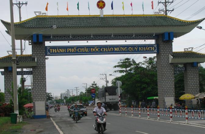 Công nhận thành phố Châu Đốc, tỉnh An Giang hoàn thành nhiệm vụ xây dựng nông thôn mới năm 2017