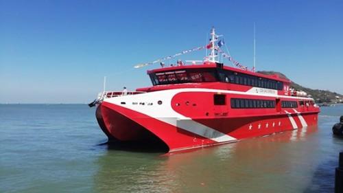 Tàu cao tốc Vũng Tàu - Côn Đảo chở 500 khách bất ngờ gặp sự cố