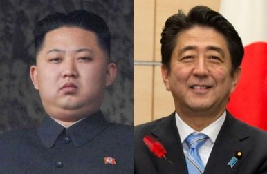 Nhật Bản đang xem xét tổ chức cuộc gặp thượng đỉnh với Triều Tiên