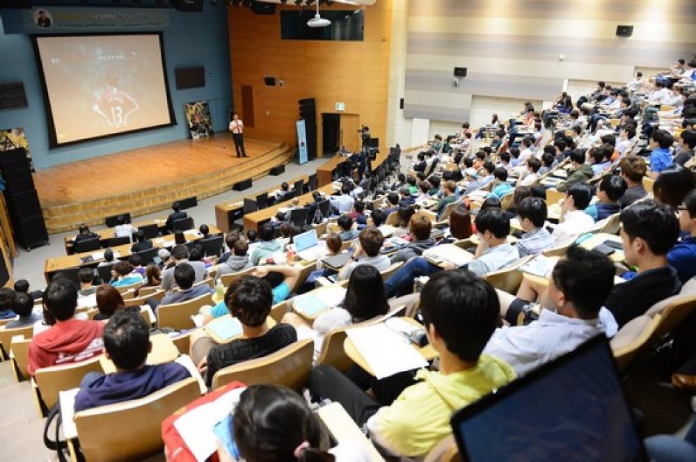 Điều kiện liên kết các trường đại học thành đại học