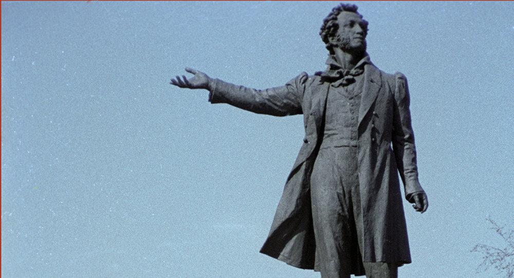 Kỷ niệm 220 năm Ngày sinh Đại thi hào Pushkin tại Việt Nam