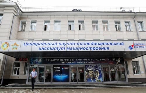 Chuyên gia vũ trụ Nga làm lộ bí mật về 'vũ khí có thể tấn công mục tiêu trên 10.000 km' bị bắt