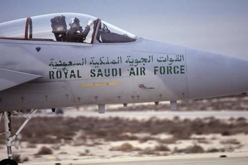 Máy bay Không quân Hoàng gia Saudi Arabia gặp tai nạn, toàn bộ phi hành đoàn thiệt mạng