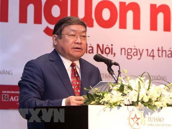 Ngày 11/12, bắt đầu Đại hội toàn quốc Hội Nông dân Việt Nam lần thứ 7