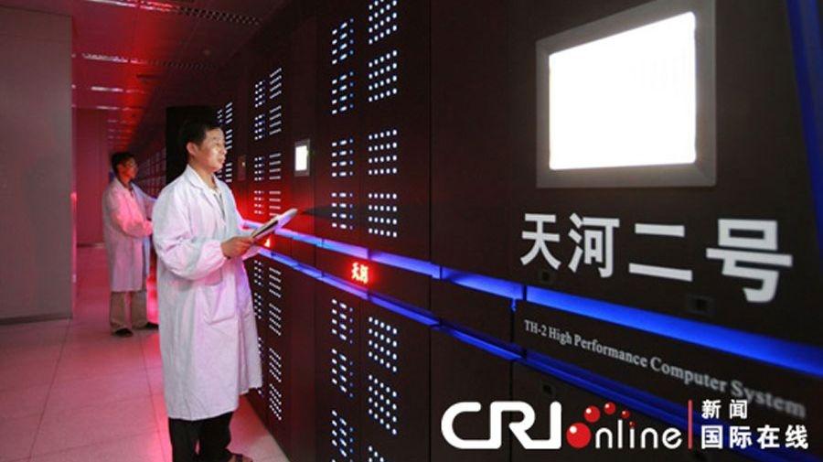 Mỹ muốn giành lại vị trí số 1 về siêu máy tính từ Trung Quốc