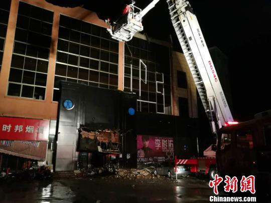 Trung Quốc: Sập quán bar lúc rạng sáng, hơn 80 người thương vong