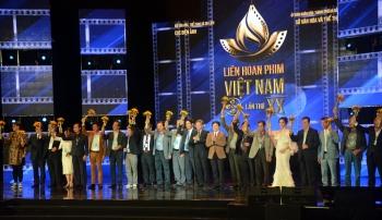 Liên hoan phim Việt Nam lần thứ 21 tại Bà Rịa – Vũng Tàu