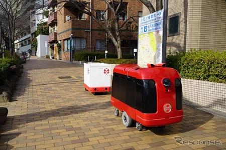 Thiếu hụt lao động, Nhật Bản thay thế bằng robot giao hàng