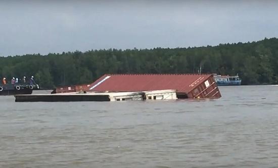 Phân luồng hàng hải sau vụ tàu chở gần 300 container chìm trên sông Lòng Tàu