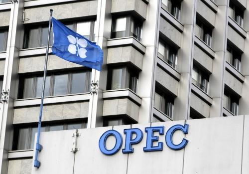 Qatar tuyên bố sẽ rút khỏi OPEC từ ngày 1/1/2019