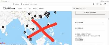gucci louis vuitton uniqlo burberry su dung ban do co duong luoi bo tren website phien ban tieng trung