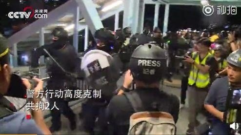 Những kẻ bạo loạn ở Hồng Kông đã phá hoại ga West Yuan Lang