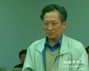 Quan tham Trung Quốc có hơn trăm tình nhân, ngủ với cả mẹ lẫn con
