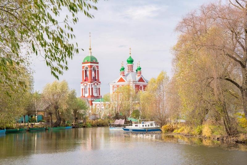 Rung động rực rỡ Mùa Thu Vàng nước Nga