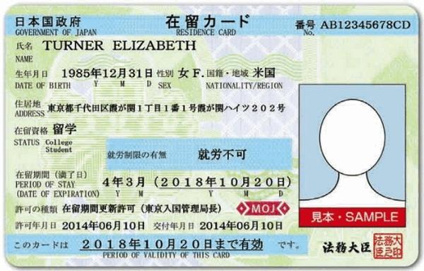 Một phụ nữ Việt Nam bị Nhật Bản bắt giữ về tội đưa hối lộ
