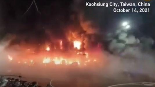 Cháy chung cư ở Đài Loan, ít nhất gần 90 người thương vong