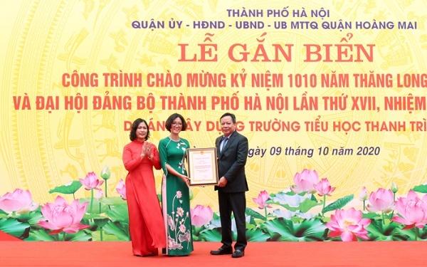 Lễ gắn biển công trình Trường Tiểu học Thanh Trì, chào mừng kỷ niệm 1010 năm Thăng Long - Hà Nội