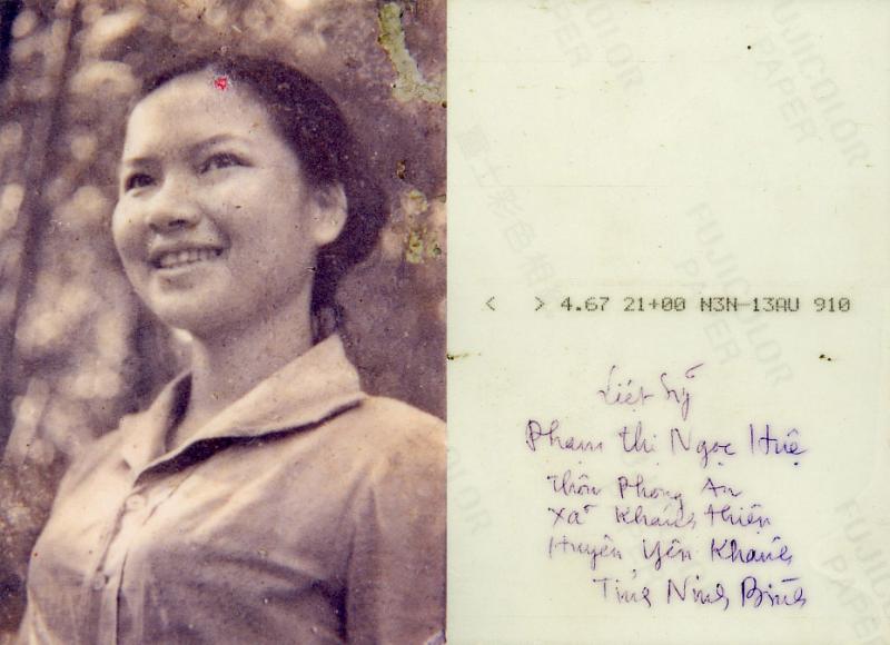Liệt sĩ Nhà báo Phạm Thị Ngọc Huệ - Bông Huệ trắng của Trường Sơn bất tử