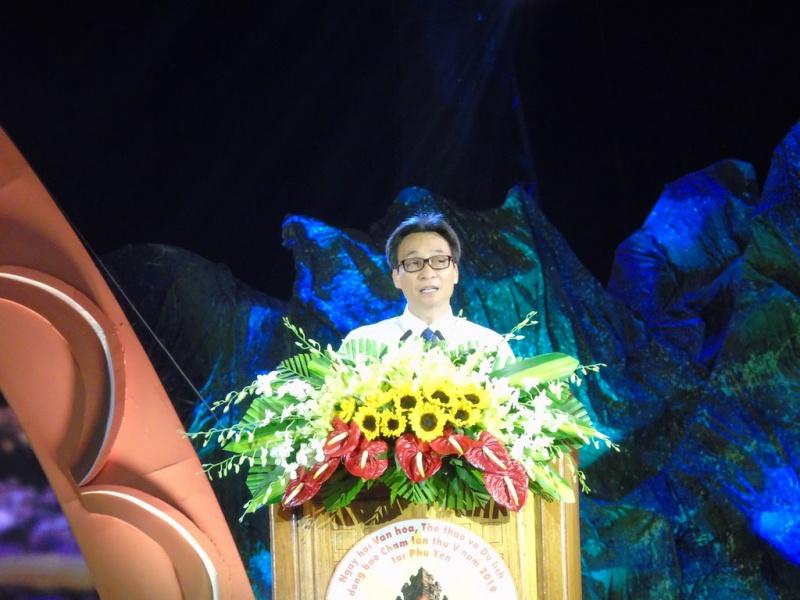 Khai mạc Ngày hội Văn hóa - Thể thao và Du lịch đồng bào Chăm lần thứ V - năm 2019 tại Phú Yên
