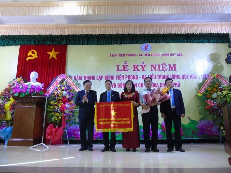 Bình Định: Bệnh viện Phong - Da liễu Trung ương Quy Hòa kỷ niệm 90 năm Ngày thành lập