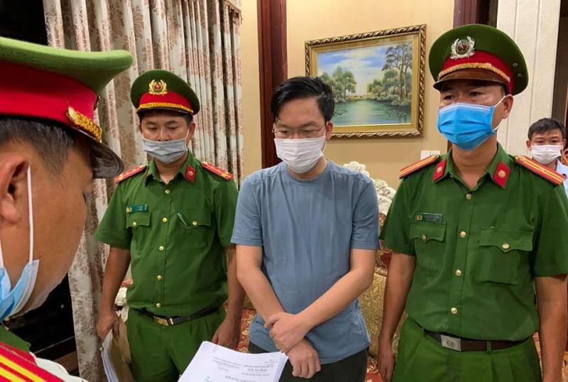 """Thừa Thiên Huế: """"Vẽ"""" dự án bất động sản để lừa đảo, dàn lãnh đạo Tập đoàn Khải Tín bị khởi tố, bắt giam"""