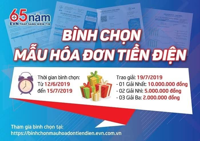 EVN phát động chương trình 'Bình chọn mẫu hóa đơn tiền điện'