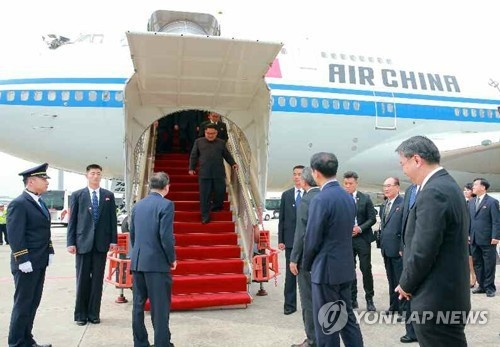 Tiết lộ về phi cơ chở Kim Jong-un đến thượng đỉnh với ông Trump