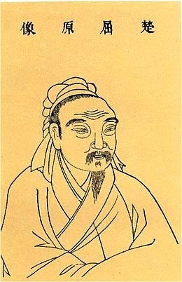 Khuất Nguyên - nhà Chính trị, nhà thơ yêu nước