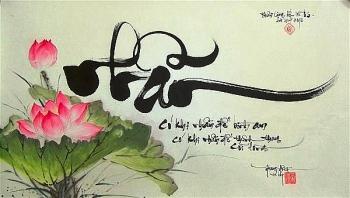 Trong chữ 'Nhẫn' có một lưỡi dao: 10 chữ hàm chứa trọn vẹn 10 loại trí tuệ lớn nhất cuộc đời