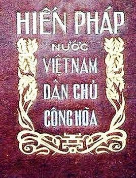 Hiến pháp đầu tiên trong lịch sử Việt Nam