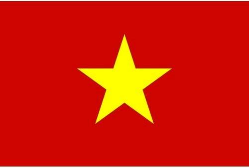 Những biểu tượng cao quý của nước Việt Nam