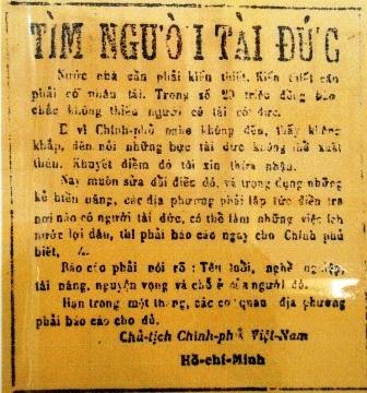 Tìm hiểu tư tưởng Hồ Chí Minh về đào tạo và bồi dưỡng nguồn nhân lực (phần II)