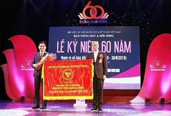 ky niem 60 nam bao khoa hoc va doi song xuat ban so bao dau tien