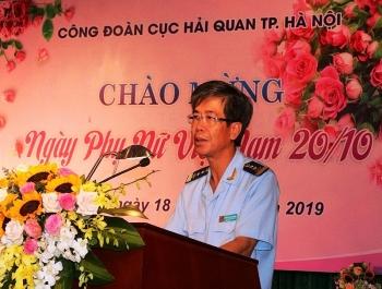 Hải quan Hà Nội kỷ niệm 89 năm Ngày thành lập Hội liên hiệp phụ nữ Việt Nam