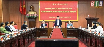 gioi thieu nhan su tham gia quy hoach ban chap hanh trung uong dang nhiem ky 2021 2026
