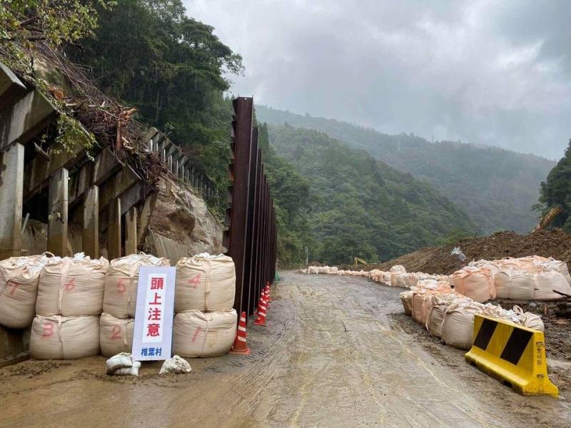 Tổng Lãnh sự Vũ Bình thúc đẩy hoạt động tìm kiếm các nạn nhân bị mất tích tại tỉnh Miyazaki Nhật Bản
