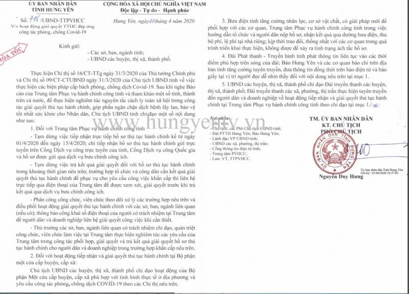 Hưng Yên: Tạm dừng việc tiếp nhận trực tiếp hồ sơ thủ tục hành chính